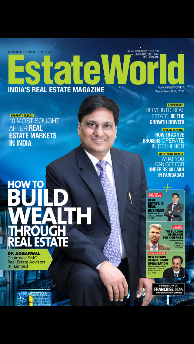 Estate World Magazine screenshot 1