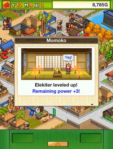 Oh! Edo Towns screenshot 8