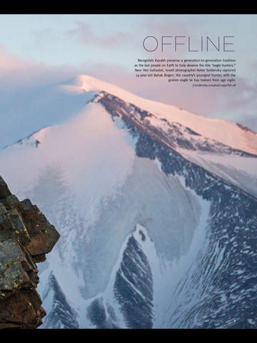Mountain Life ANNUAL screenshot 8