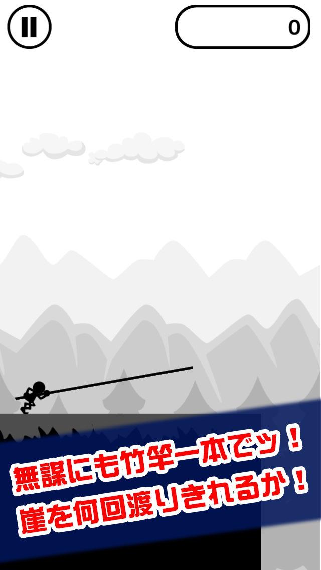 無謀にも竹竿一本で崖を渡る人 screenshot 1