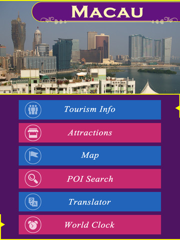 Macau Tourism Guide screenshot 7