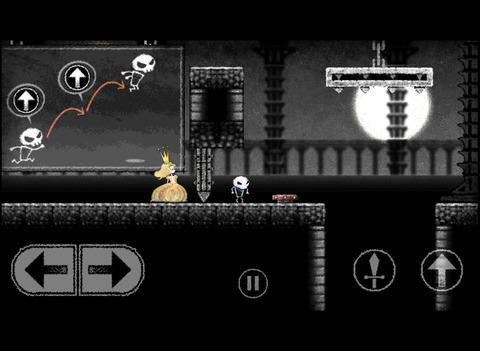 Dokuro screenshot 3
