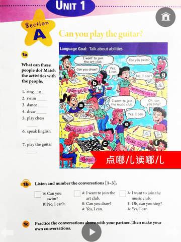同步教材点读机-人教版新目标初中英语七年级下册 screenshot 7