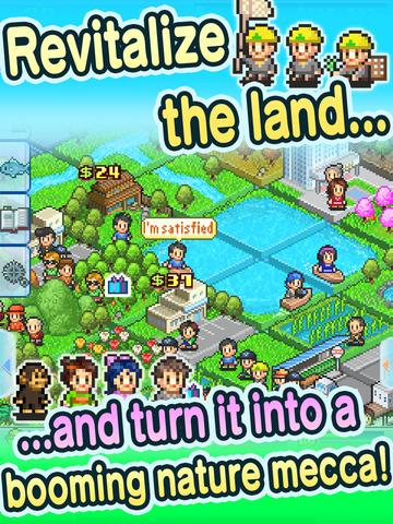 Fish Pond Park screenshot 6
