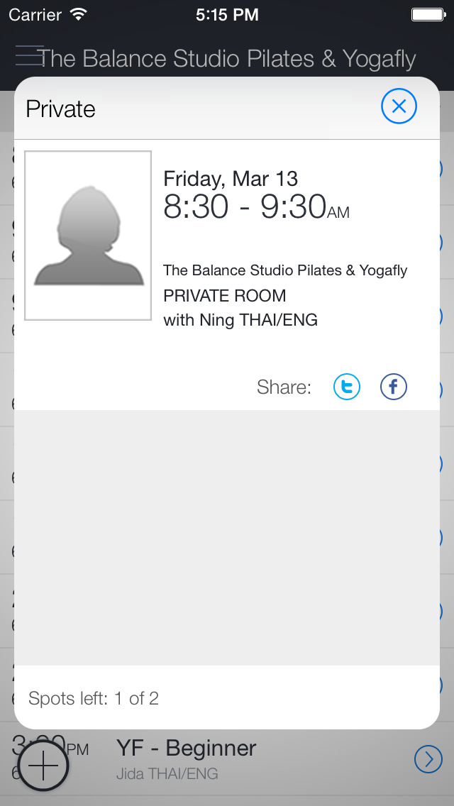 The Balance Studio screenshot 2