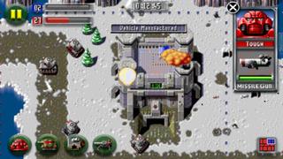 Z The Game screenshot 2