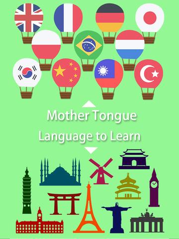 LingoCards 50 Language & Latin screenshot 6