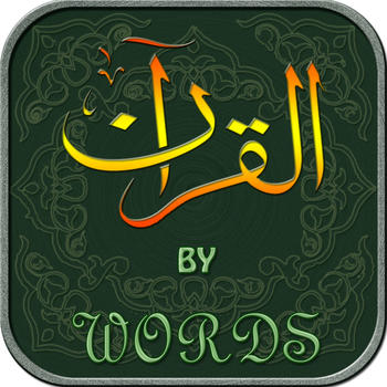 Quran by Words