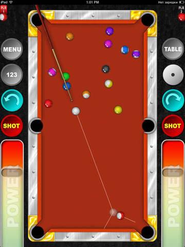 Pool screenshot 6