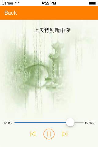 大覺 - náhled