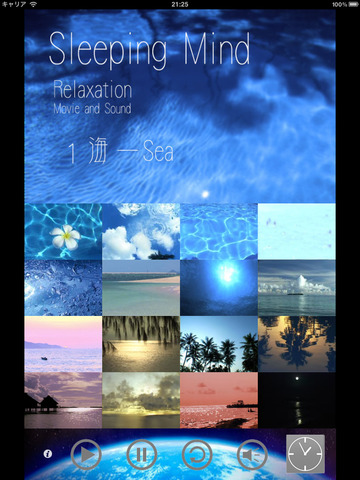 """Sea visual supplement """"Sleeping Mind Relaxation1""""  - náhled"""