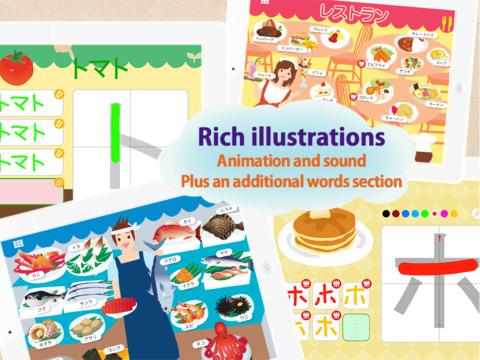 カタカナおけいこ 楽しく学べる日本語教材 - náhled