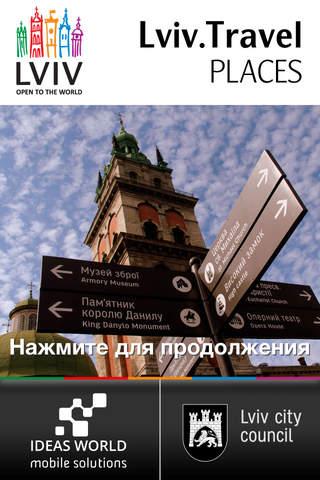 TravelPlaces Lviv - náhled