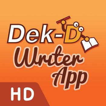 Dek-D Writer App HD นิยายออนไลน์
