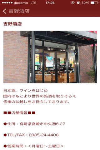 吉野酒店 - náhled