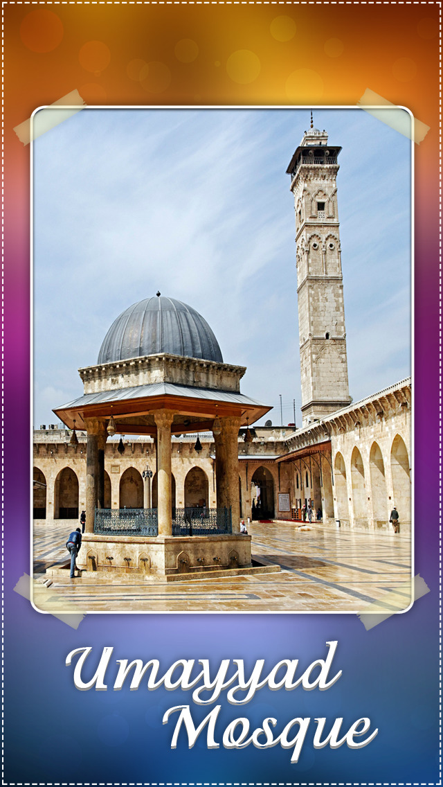 Umayyad Mosque screenshot 1