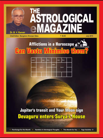 The Astrological eMagazine screenshot 6