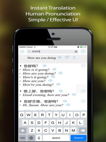Chinese Translator Offline screenshot 7