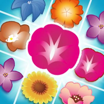 Flower Linking