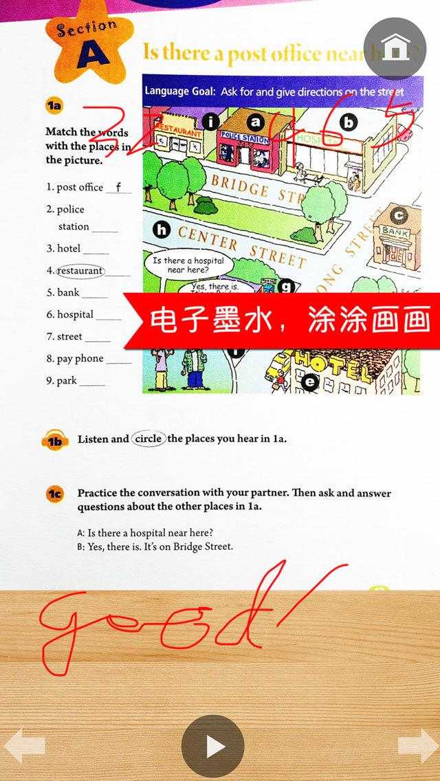 同步教材点读机-人教版新目标初中英语七年级下册 screenshot 5
