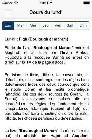 Rachid Abou Houdeyfa - náhled