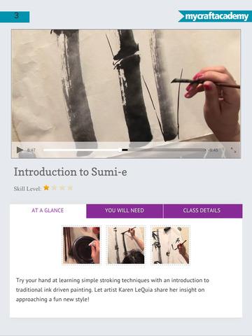 Learning the Art of Sumi-e screenshot 8