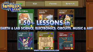 The Sandbox EDU screenshot 2