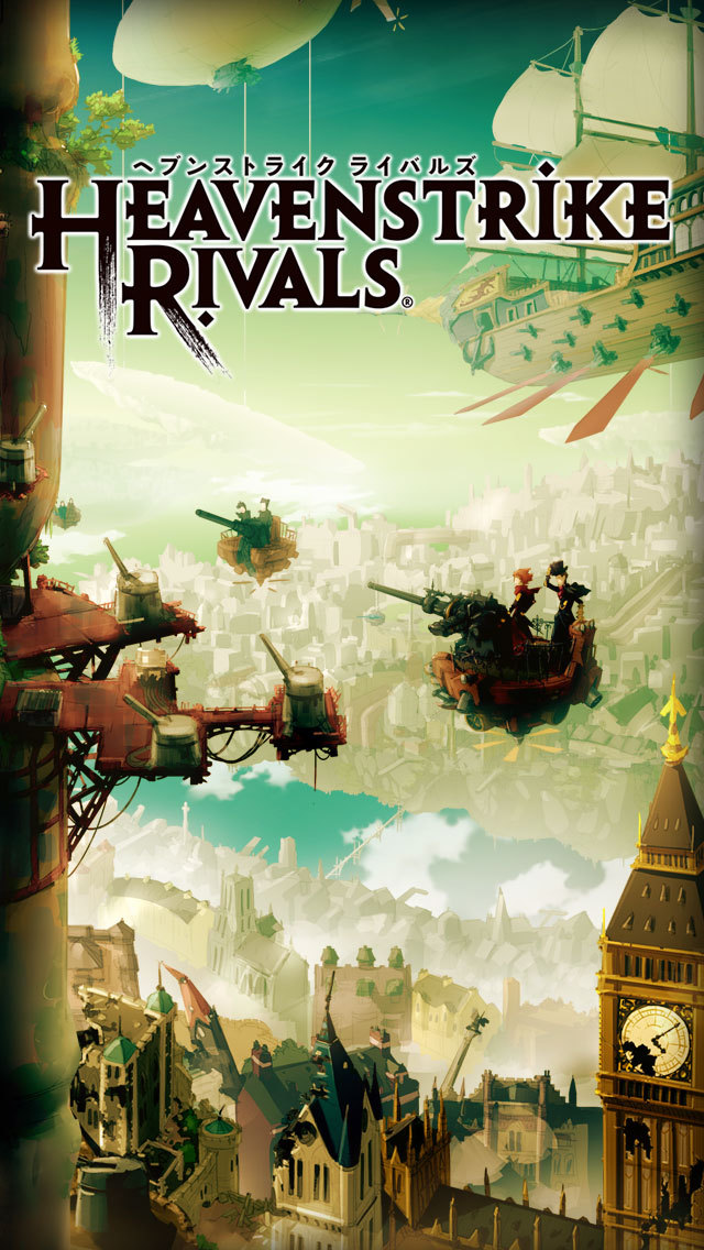 Heavenstrike Rivals – A Monster Tactical TCG! screenshot 1
