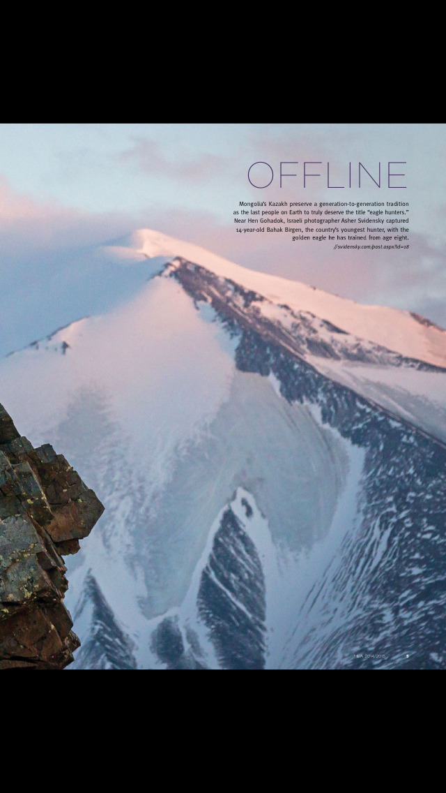 Mountain Life ANNUAL screenshot 4