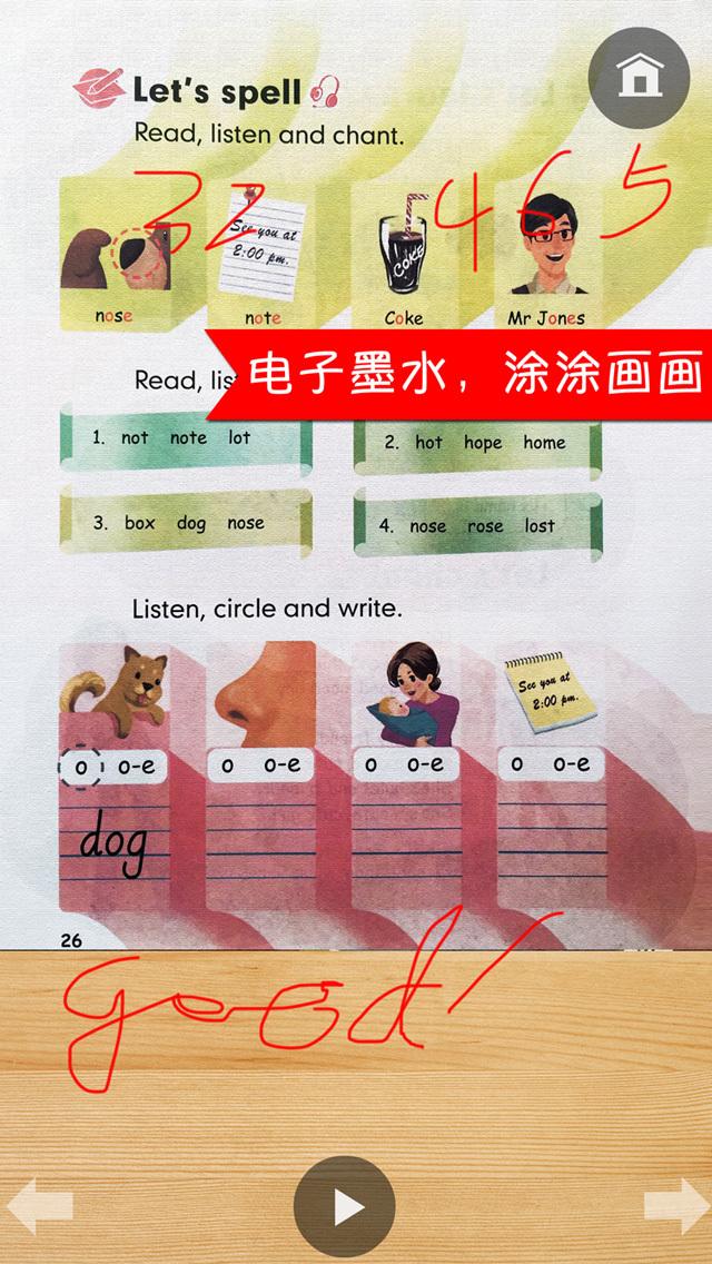 同步教材点读机-人教版PEP小学英语四年级上册 screenshot 4