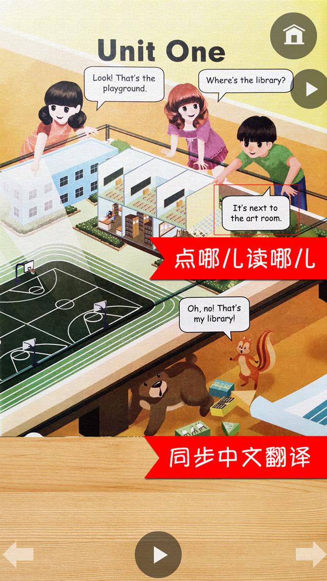 PEP人教版小学英语四年级下册同步教材点读机 screenshot 2