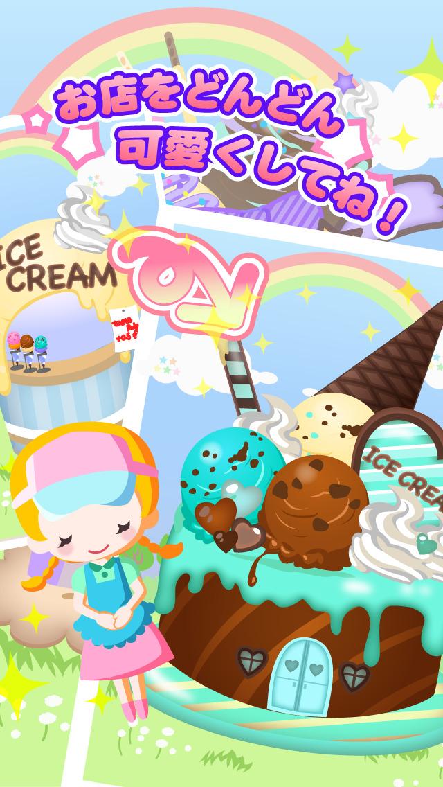 アイスクリームコレクション-レシピを集めてお店を育成![無料] screenshot 4