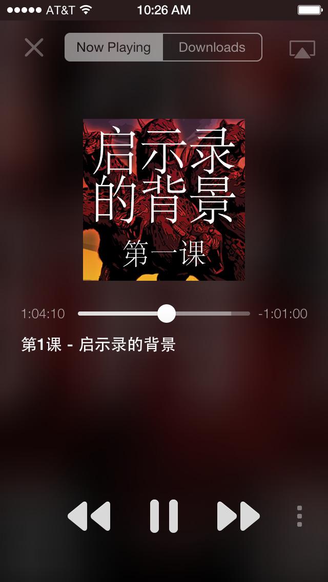 Thirdmill中文 screenshot 2
