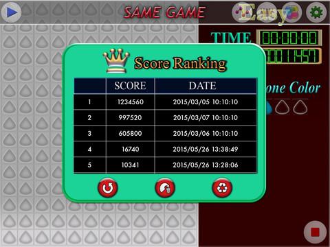 SAME GAME FVN screenshot 7