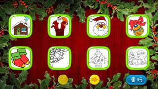 菲菲猫圣诞涂鸦 screenshot 1