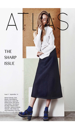 Atlas Magazine screenshot 1
