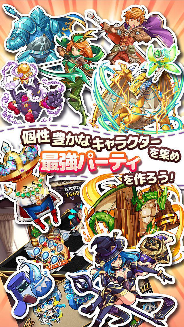 ゴールドリベリオンR 【本格ストーリー型RPG】 screenshot 4