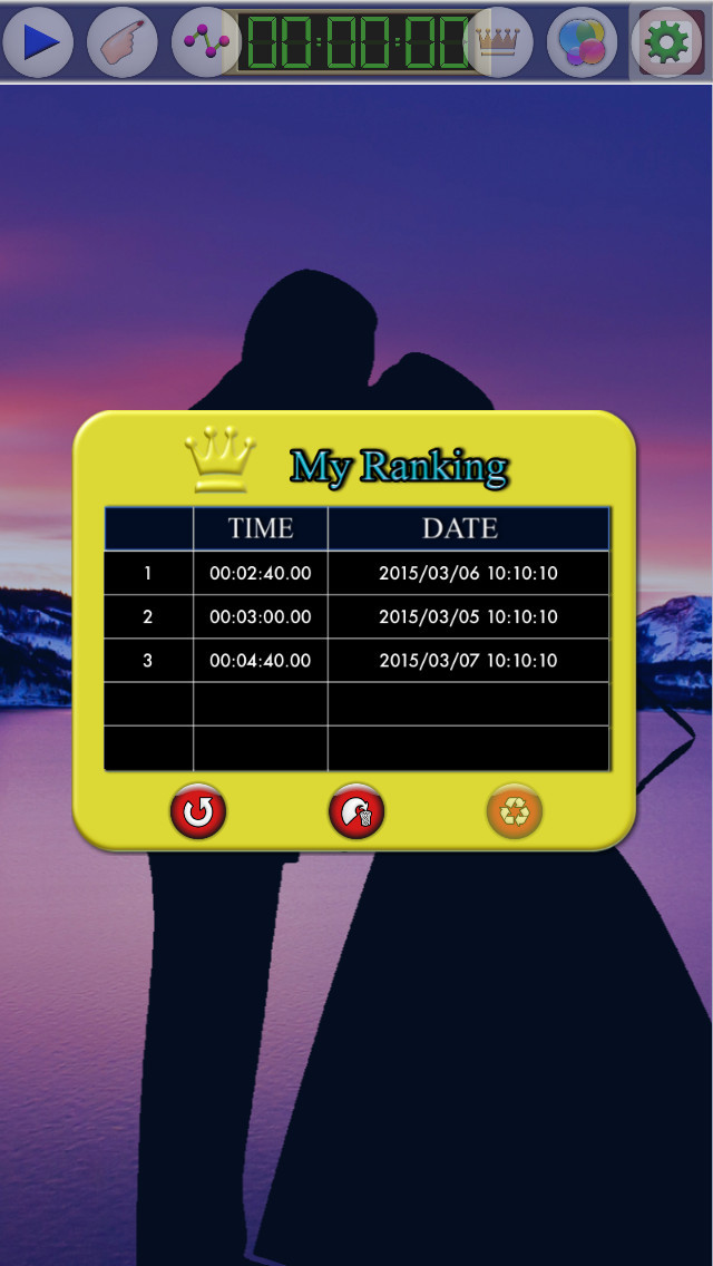 CoupleCardGame FVD screenshot 3