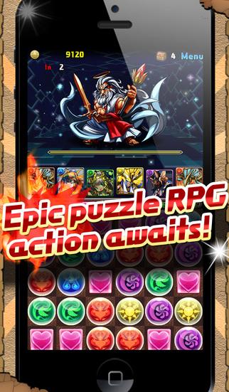 Puzzle & Dragons (English) screenshot 2