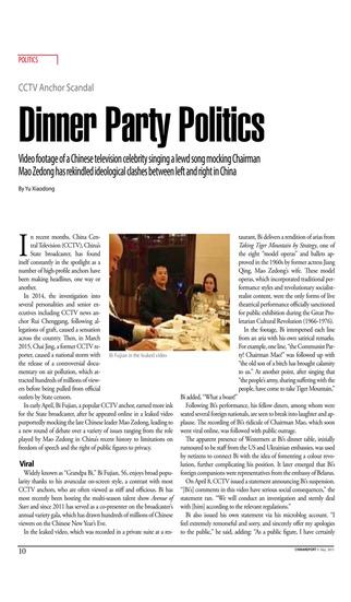 China Report – News Magazine screenshot 2