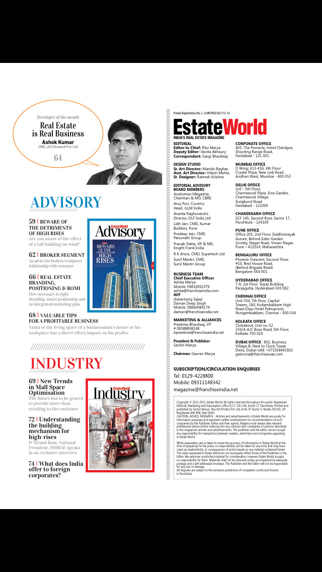 Estate World Magazine screenshot 3
