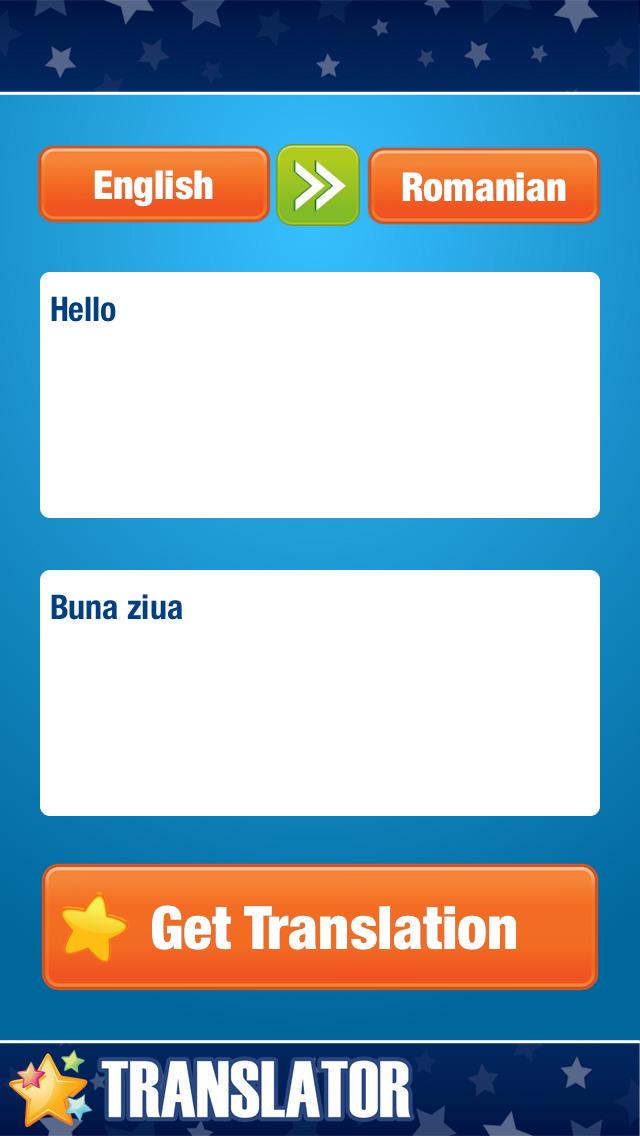 Traducere de text