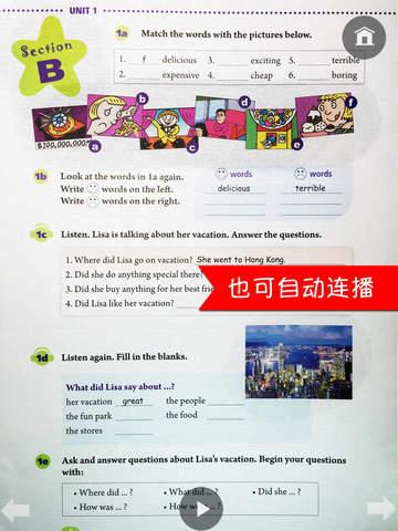 同步教材点读机-人教版 (新目标) 初中英语八年级上册 screenshot 8