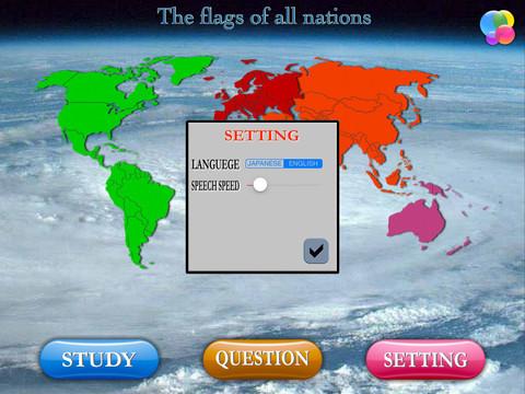 National flag quiz FVN screenshot 9