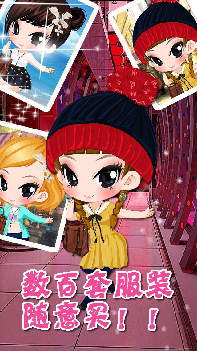 美少女换装-女生换装养成游戏 screenshot 3
