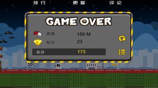 奔跑吧,弟兄 screenshot 5