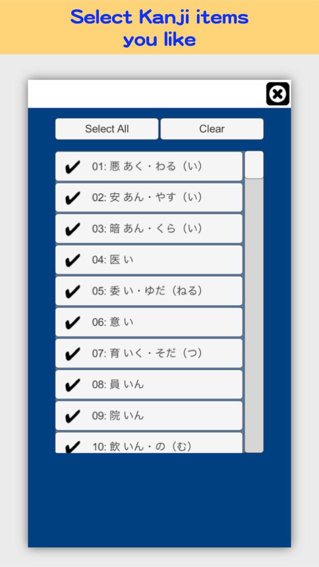 Writing Order Kanji 3rd screenshot 4