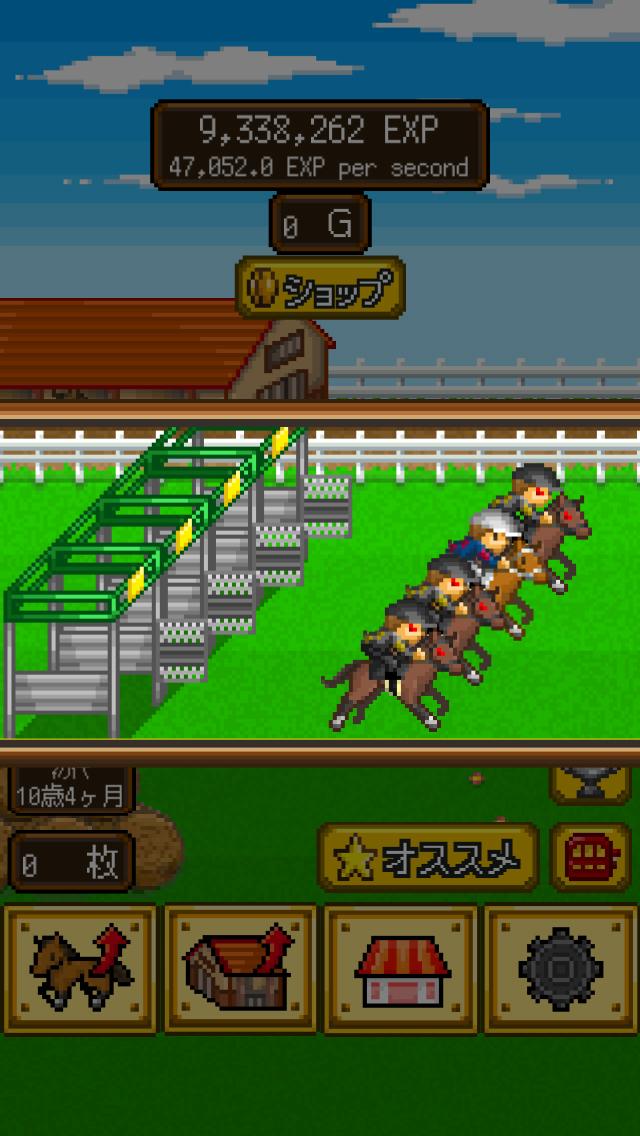 ポケットダービー 〜最強名馬を育てよう!〜 screenshot 4