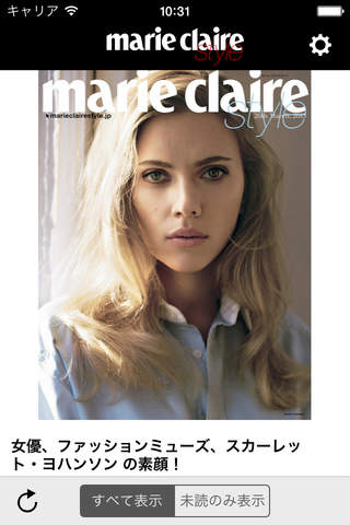 marie claire style jp - náhled