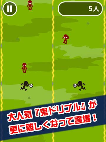 鬼ドリブルⅡ screenshot 6